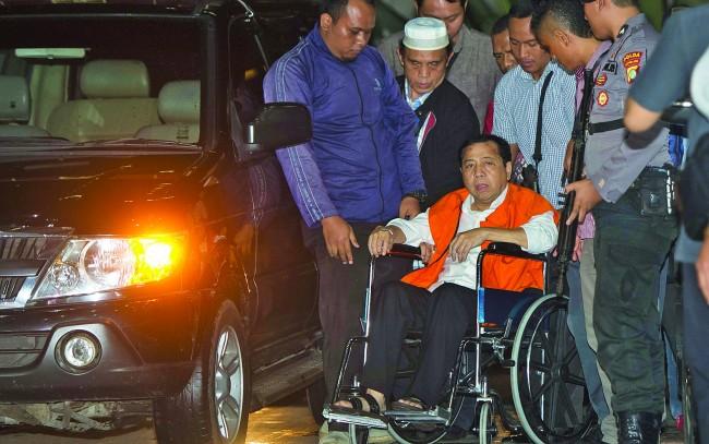LAMPUNG POST | KPK Siap Patahkan Argumen Kubu Setya Novanto
