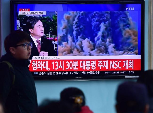 LAMPUNG POST | Korut: Situasi Semenanjung Korea Mencapai Titik Jenuh