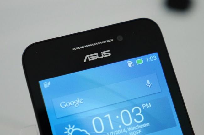 LAMPUNG POST | ASUS Luncurkan Seri ZenFone 4 pada Akhir Mei