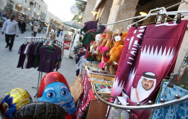 LAMPUNG POST | Qatar, Negara Kecil dengan Kekuatan Ekonomi Luar Biasa