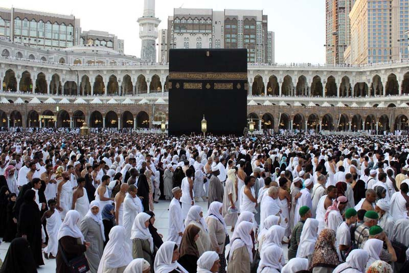 LAMPUNG POST | Sisir Mekkah, KBRI Cari Jemaah Haji asal Lampung yang Hilang