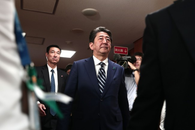 LAMPUNG POST | PM Jepang Menang Telak dalam Pemilu
