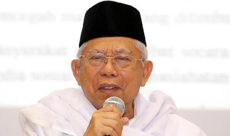 Ini Jadwal Kegiatan Kunjungan Ma'ruf Amin di Lampung