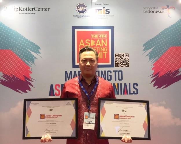 IRC Raih Dua Penghargaan AMS 2018