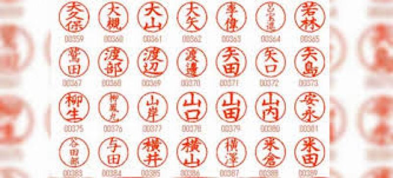 Nama Orang Jepang