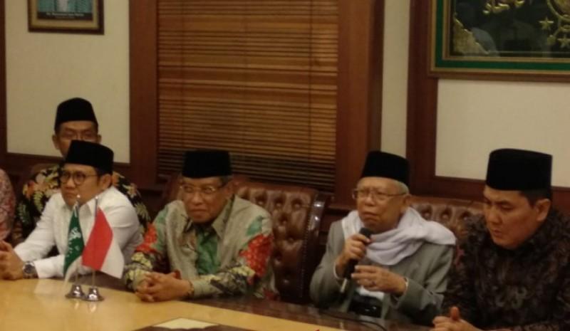 PBNU Gelar Rapat Pleno Cari Pengganti Sosok Ma'ruf Amin