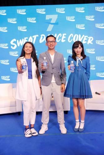 Pocari Sweat Gelar Sweat Dance Cover Competition