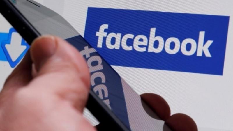 Polisi Ciduk Gadis Asal Lamtim Penyebar Hoaks Penculikan Anak di Facebook